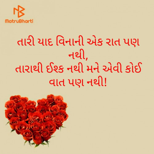 Post by Maitri on 22-Sep-2020 10:21pm