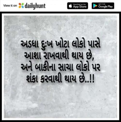 Post by Meru Ahir on 22-Sep-2020 10:52pm