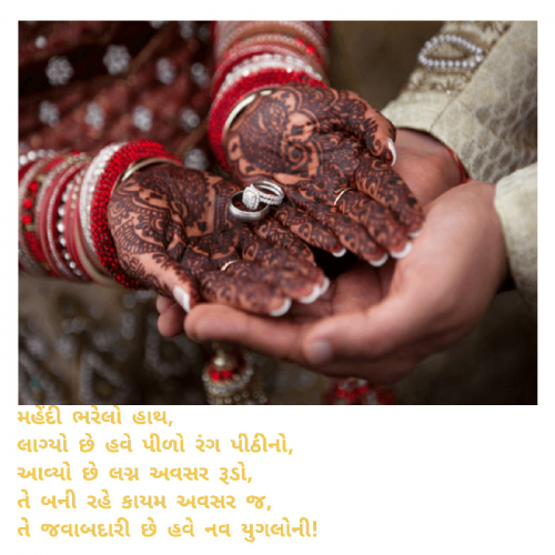 Post by Maitri on 23-Sep-2020 07:23am