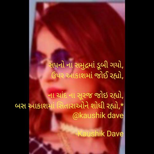 Post by Kaushik Dave on 23-Sep-2020 08:47am