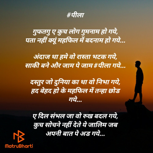 Post by SMChauhan on 23-Sep-2020 08:52am