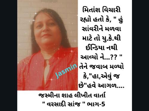 Post by Jasmina Shah on 23-Sep-2020 12:03pm
