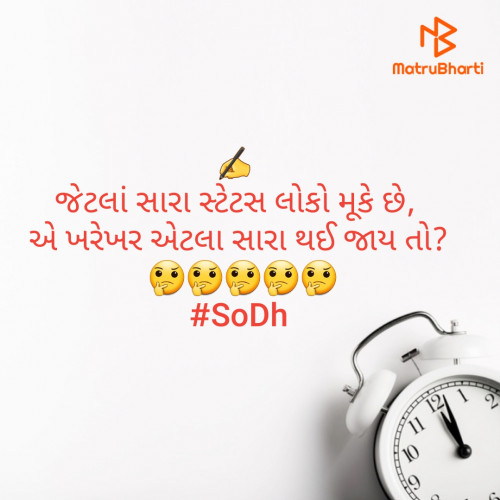 Post by SoDh on 23-Sep-2020 05:04pm