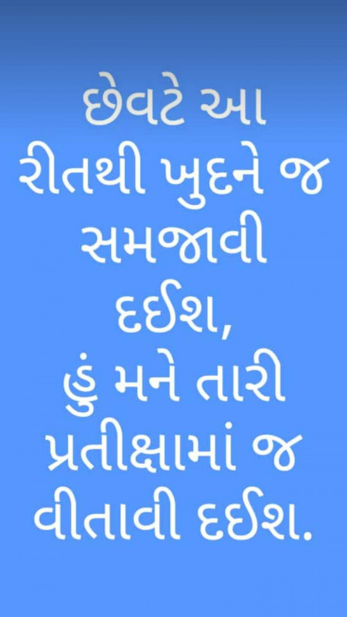 Post by Om Shakti on 23-Sep-2020 06:14pm