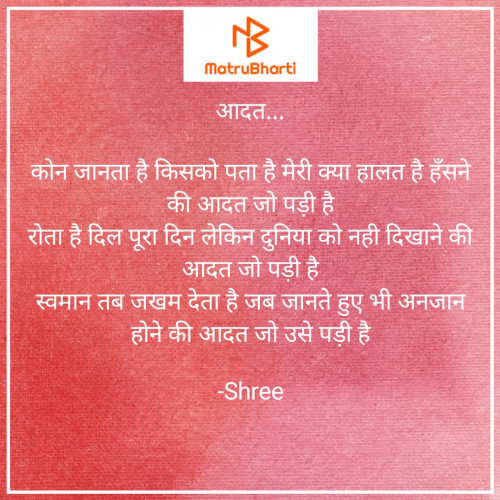 Post by Shree on 23-Sep-2020 07:30pm