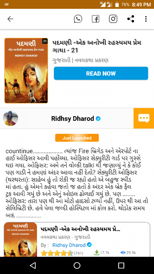 Post by Ridhsy Dharod on 23-Sep-2020 08:50pm