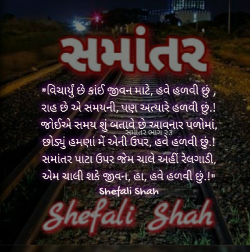 Post by Shefali on 24-Sep-2020 12:32pm