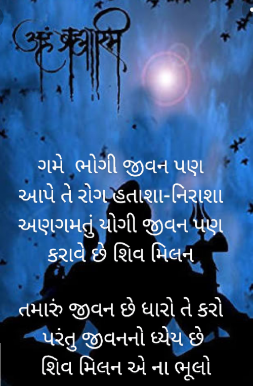 Post by Jigna on 24-Sep-2020 02:48pm
