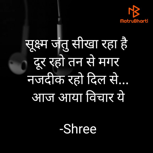 Post by Shree on 24-Sep-2020 06:21pm