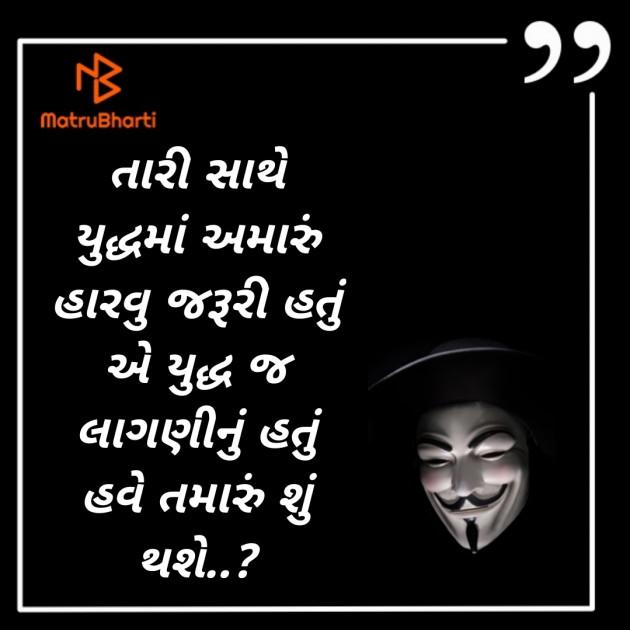 Gujarati Romance by Kamlesh Ghorecha : 111577636
