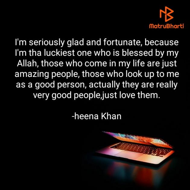 English Motivational by heena Khan : 111577640