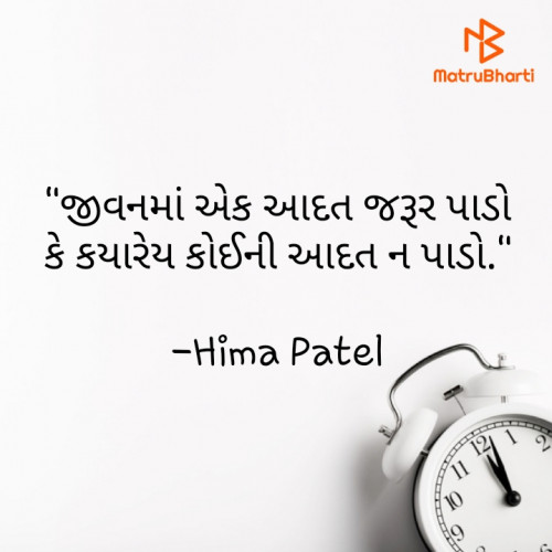 Post by Hima Patel on 25-Sep-2020 10:34am
