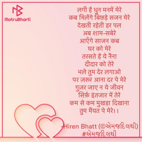 Post by Hiren Bhatt on 25-Sep-2020 07:16pm