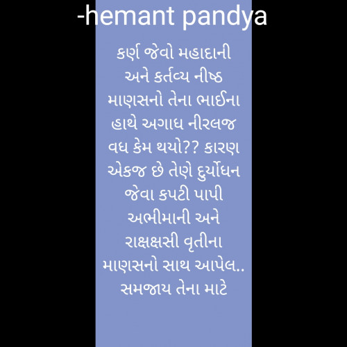 Post by hemant pandya on 25-Sep-2020 11:01pm