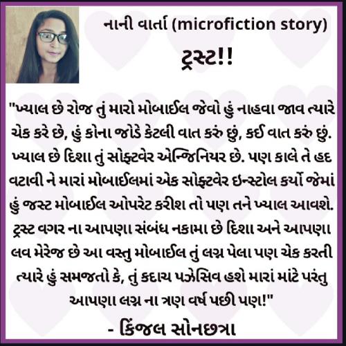 Post by Kinjal Sonachhatra on 26-Sep-2020 09:05am