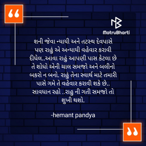 Post by hemant pandya on 26-Sep-2020 10:18am