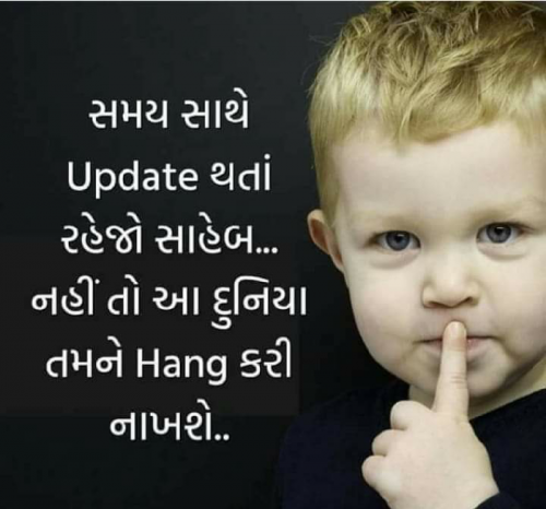 Post by Kishan4ever@kgbites on 26-Sep-2020 04:46pm