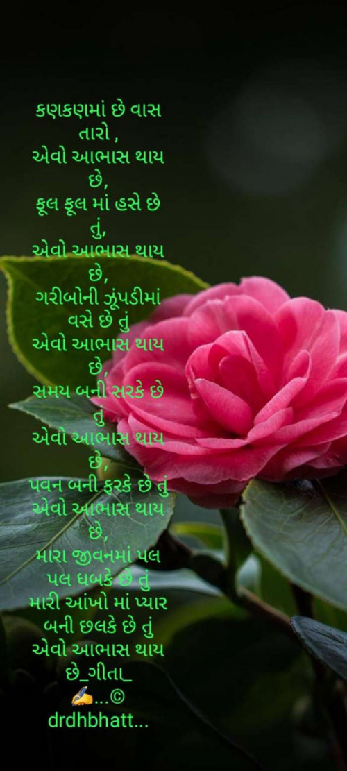 Post by Dr.Bhatt Damaynti H. on 26-Sep-2020 09:28pm