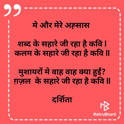 Post by Darshita Babubhai Shah on 27-Sep-2020 07:49am