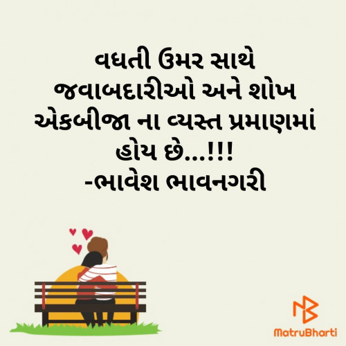 Post by Bhavesh Bhavnagarii on 27-Sep-2020 08:05am