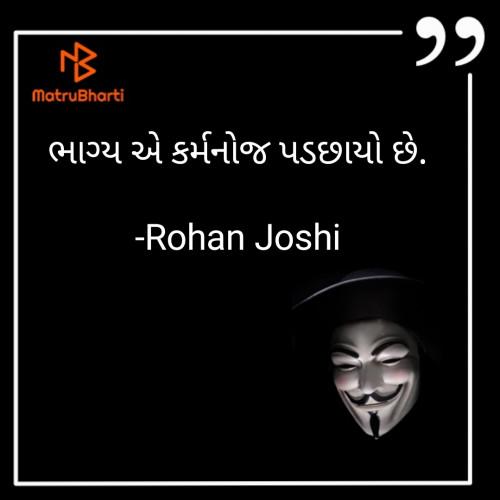 Post by Rohan Joshi on 27-Sep-2020 09:11am