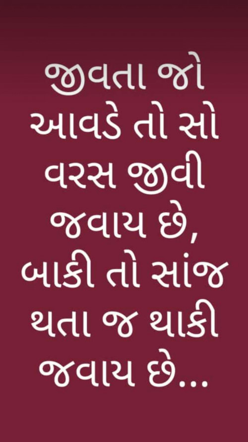 Post by Om Shakti on 27-Sep-2020 01:35pm