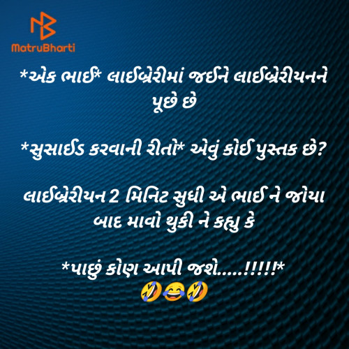 Post by SMChauhan on 27-Sep-2020 05:58pm