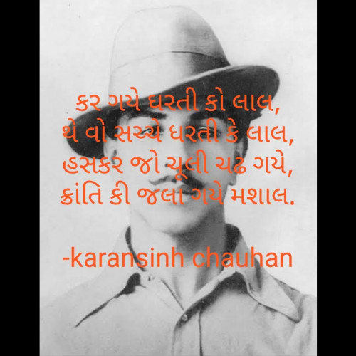 Post by karansinh chauhan on 28-Sep-2020 11:28am