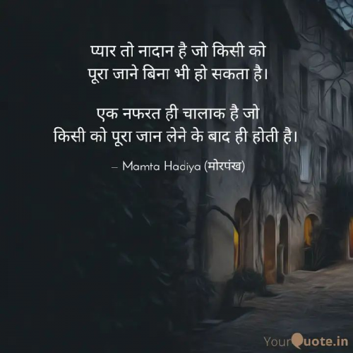 Post by Mamta on 28-Sep-2020 12:54pm