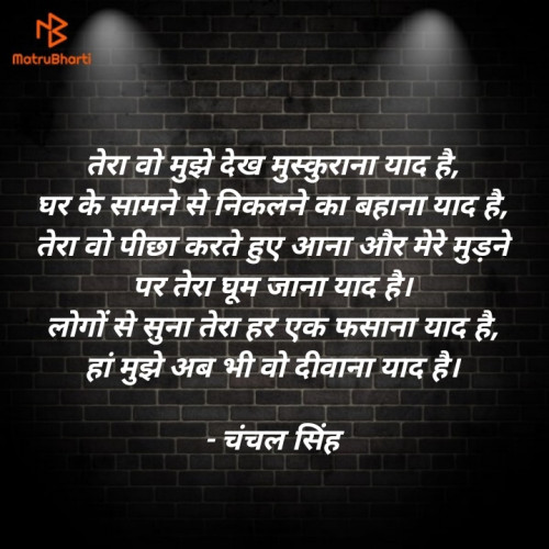 Post by Chanchal Singh on 28-Sep-2020 02:38pm