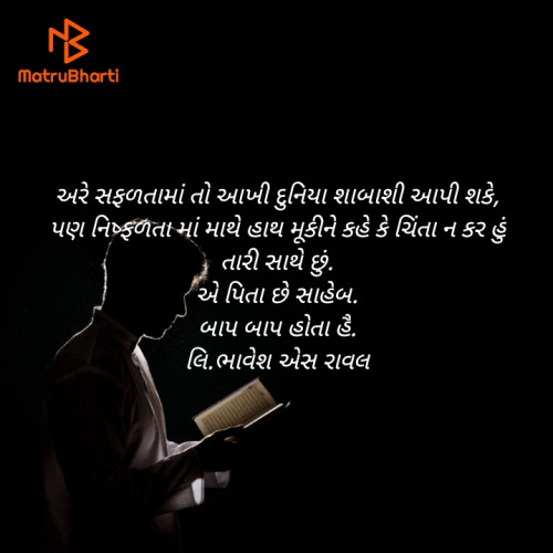 Post by Bhavesh Rawal on 28-Sep-2020 02:43pm