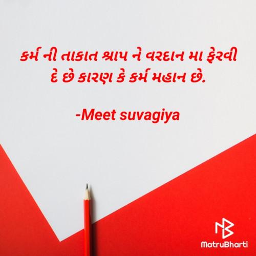 Post by Meet suvagiya on 28-Sep-2020 06:04pm