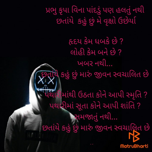 Post by Jigna on 28-Sep-2020 06:05pm