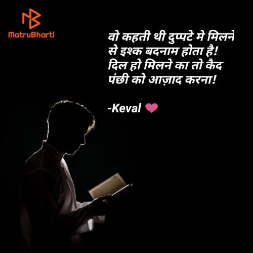 Post by Keval Jadav on 28-Sep-2020 06:40pm