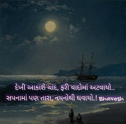 Post by Bhavesh on 28-Sep-2020 07:28pm