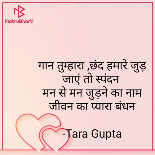 Post by Tara Gupta on 28-Sep-2020 07:41pm