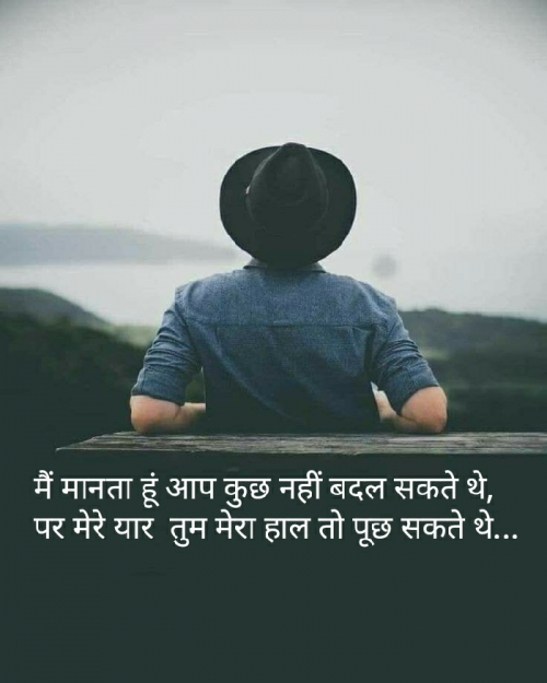 Post by SMChauhan on 28-Sep-2020 07:59pm