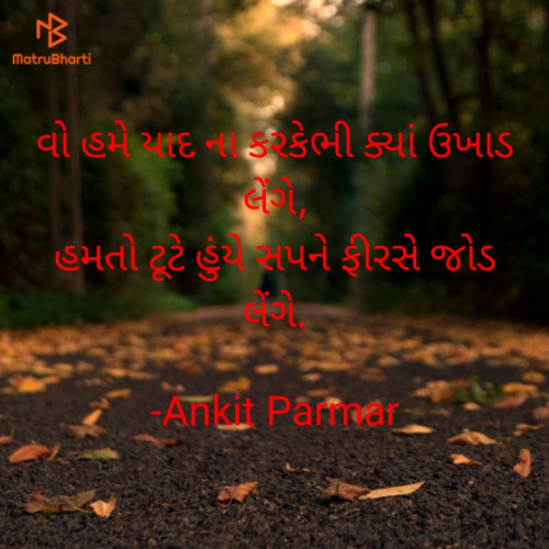 Post by Ankit Parmar on 29-Sep-2020 09:31am