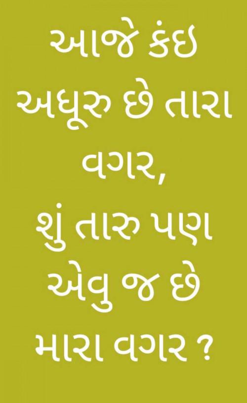 Post by Prashant on 29-Sep-2020 01:04pm