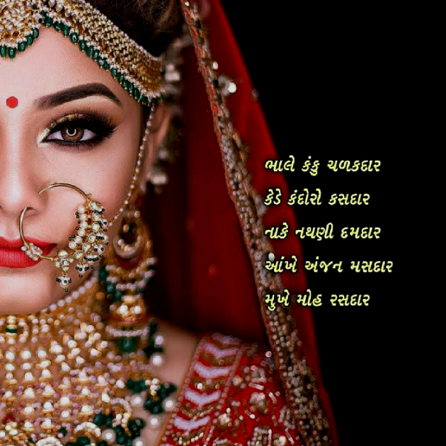 Gujarati Poem by HEMANGINI : 111581242