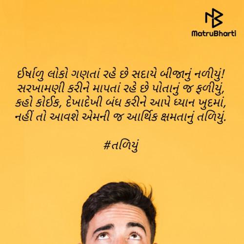 Post by Sagar Vaishnav on 30-Sep-2020 06:31am