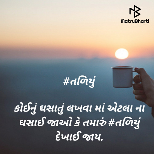 Post by SMChauhan on 30-Sep-2020 09:08am