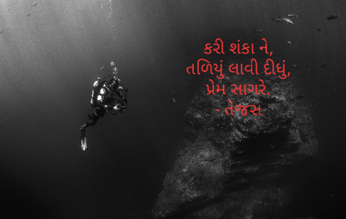 Post by Tejash B on 30-Sep-2020 09:11am