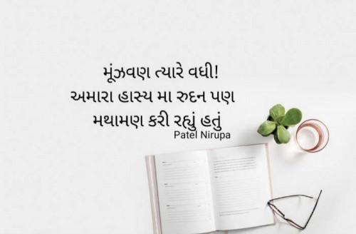 Post by Artist Patel Nirupa on 30-Sep-2020 09:32am