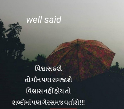 Post by Maylu on 30-Sep-2020 11:21am