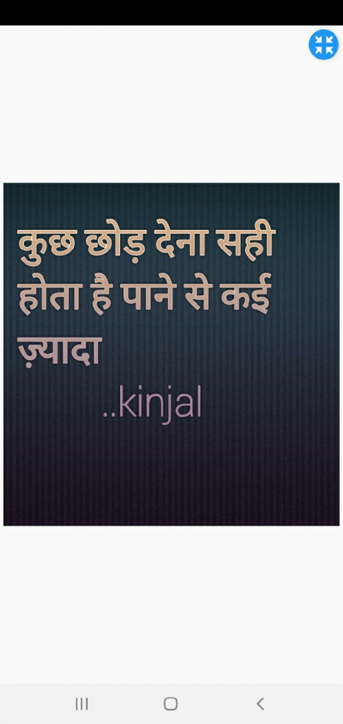 Post by Kinjal Goswami on 30-Sep-2020 08:20pm