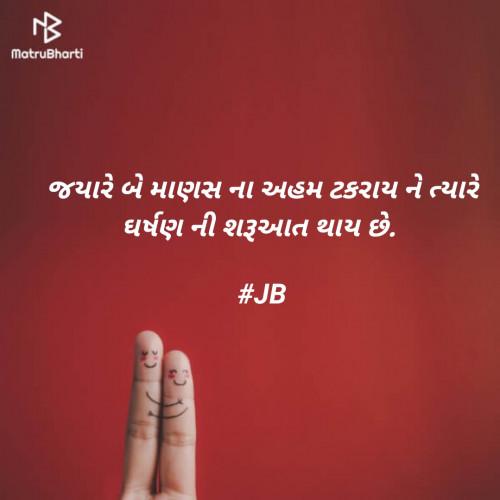 Post by Bhavin Jasani on 30-Sep-2020 09:14pm
