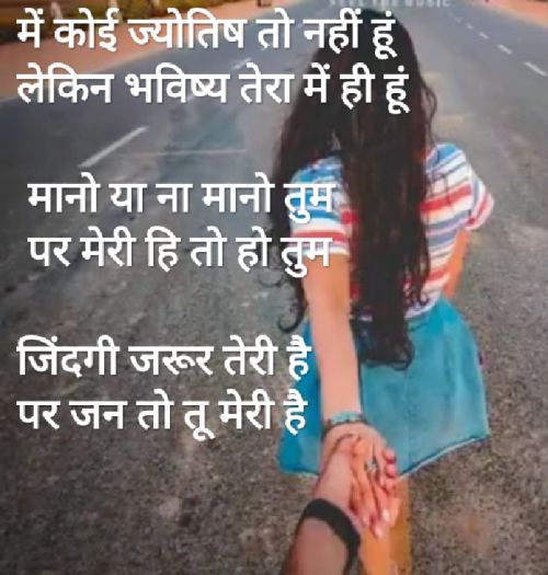 Post by Gal Divya on 01-Oct-2020 09:46am
