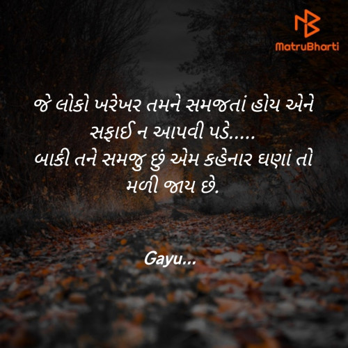 Post by Gayatri Dangar......Smily on 01-Oct-2020 01:53pm