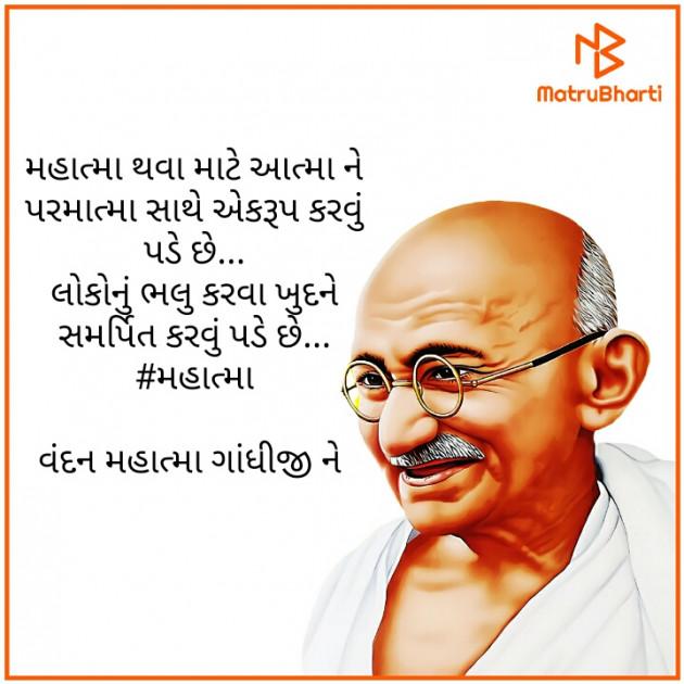 Gujarati Quotes by Bharat Parmar_bk : 111583022